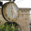 Street Clock — Stock Photo #1049950