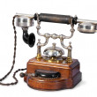 The old-fashioned retro telephone - Stock Photo