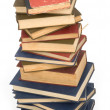 Foto Stock: Pile of books