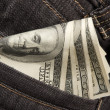 Stock Photo: Money in pocket