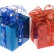 Royalty-Free Stock Photo: Two gift boxes