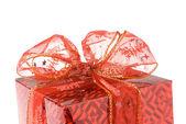 Gift box närbild — Stockfoto