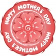 Vector de stock : Happy Mothers Day