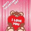 Valentine&#039;s day greeting card - Stok Vektr