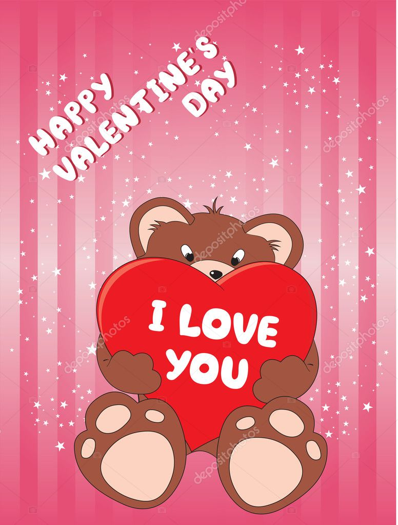 Valentine's day greeting card — Stockvectorbeeld #1881085
