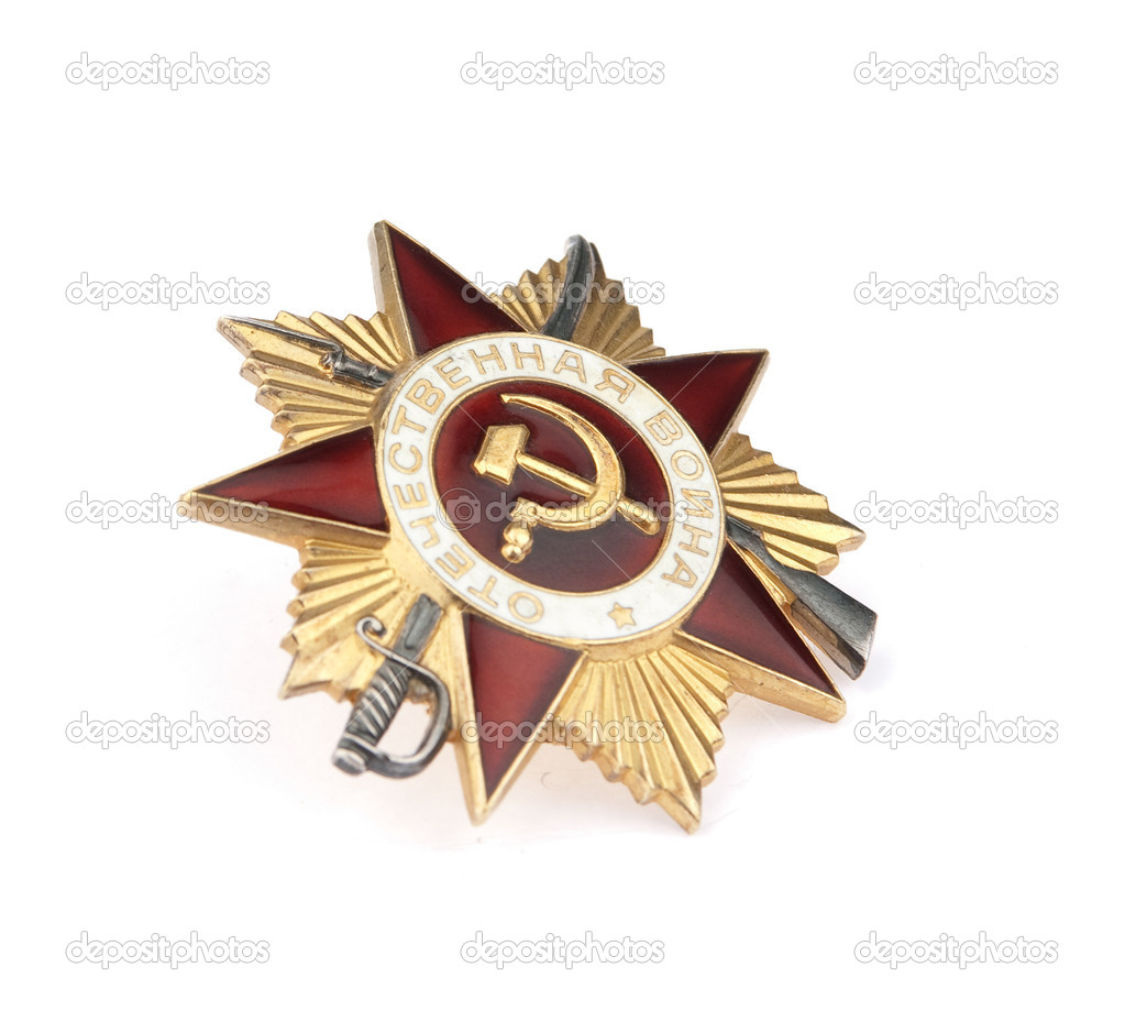 Soviet Order of Domestic war isolated on white  Stock Photo #2549644