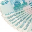 Russian one thousand rubles banknotes — Stok fotoğraf