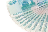 Ruská tisíc rublů bankovky — Stock fotografie