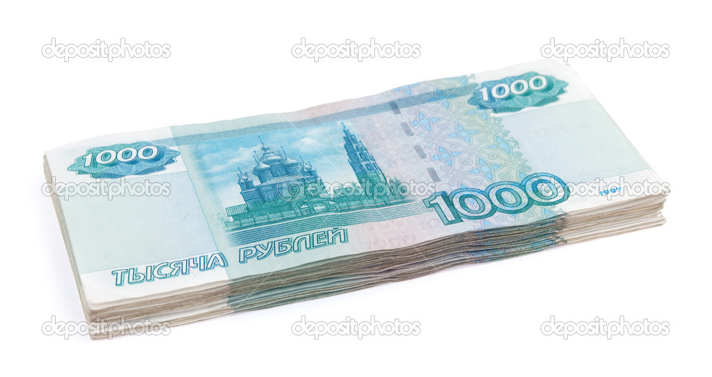 Russian one thousand rubles banknotes — Stock Photo #2556598