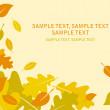 Vector autumn leaves 1 — Stock Vector #1208193