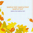 Royalty-Free Stock Vector Image: Vector autumn leaves 2