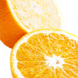 Orange — Stock Photo #1183395