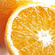 Orange — Stock Photo #1219416
