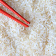 Royalty-Free Stock Photo: Rice And Chopsticks