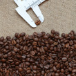 Coffee Beans Sampling — Stock Photo #1156694
