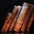 Royalty-Free Stock Photo: Old Books