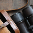 Old Binoculars — Stock Photo
