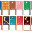 Set of prise tags — Stock Vector #1201581