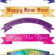 Stock Vector: Headline new year