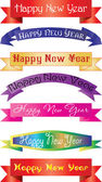 Headline new year — Stock Vector