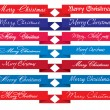 Merry Christmas Headlines — Stock Vector #1342680