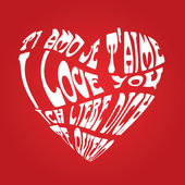 Röd kärlek kort — Stockvektor