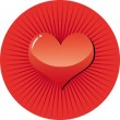 Rounted heart — Stock Vector