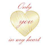 You in my heart — Stock Vector