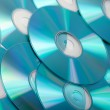 Disk — Stock Photo #2397114