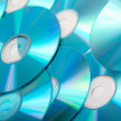 Disk — Stock Photo #2506760