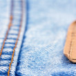 Royalty-Free Stock Photo: Blue jeans