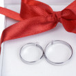 Royalty-Free Stock Photo: Two  rings