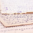 Hand made musical notes — Stock Photo