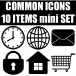 Royalty-Free Stock Vector Image: Common icons