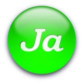 Ja button — Stock Photo