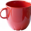 Little red tea cup (clipping path) — Stock Photo