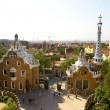 Guell park — Stock Photo #1084520