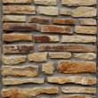 Stock Photo: Masonry texture