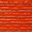 Solid painted brick wall background - Stock Photo