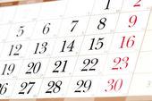 Calendar — Φωτογραφία Αρχείου