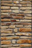 Masonry texture — Stock Photo