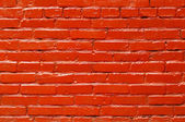 Solid painted brick wall background — Stock Photo