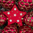 Christmas decorations — Stock Photo #1288845