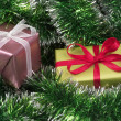 Christmas present boxes — Stock Photo #1294361