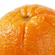 Stock Photo: Orange fragment