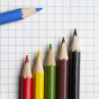 Royalty-Free Stock Photo: Colorful pencils