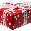 Stock Photo: Little present box
