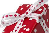 Geschenkschachtel — Stockfoto