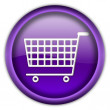 Stock Photo: Shopping cart button