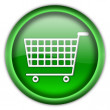 Shopping cart button — Stock Photo #2209021